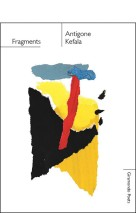 Kefala's 'Fragments': Sparse, beautiful and spacious